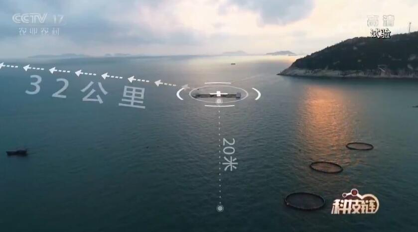 《科技链》 20190805 探秘深海渔场