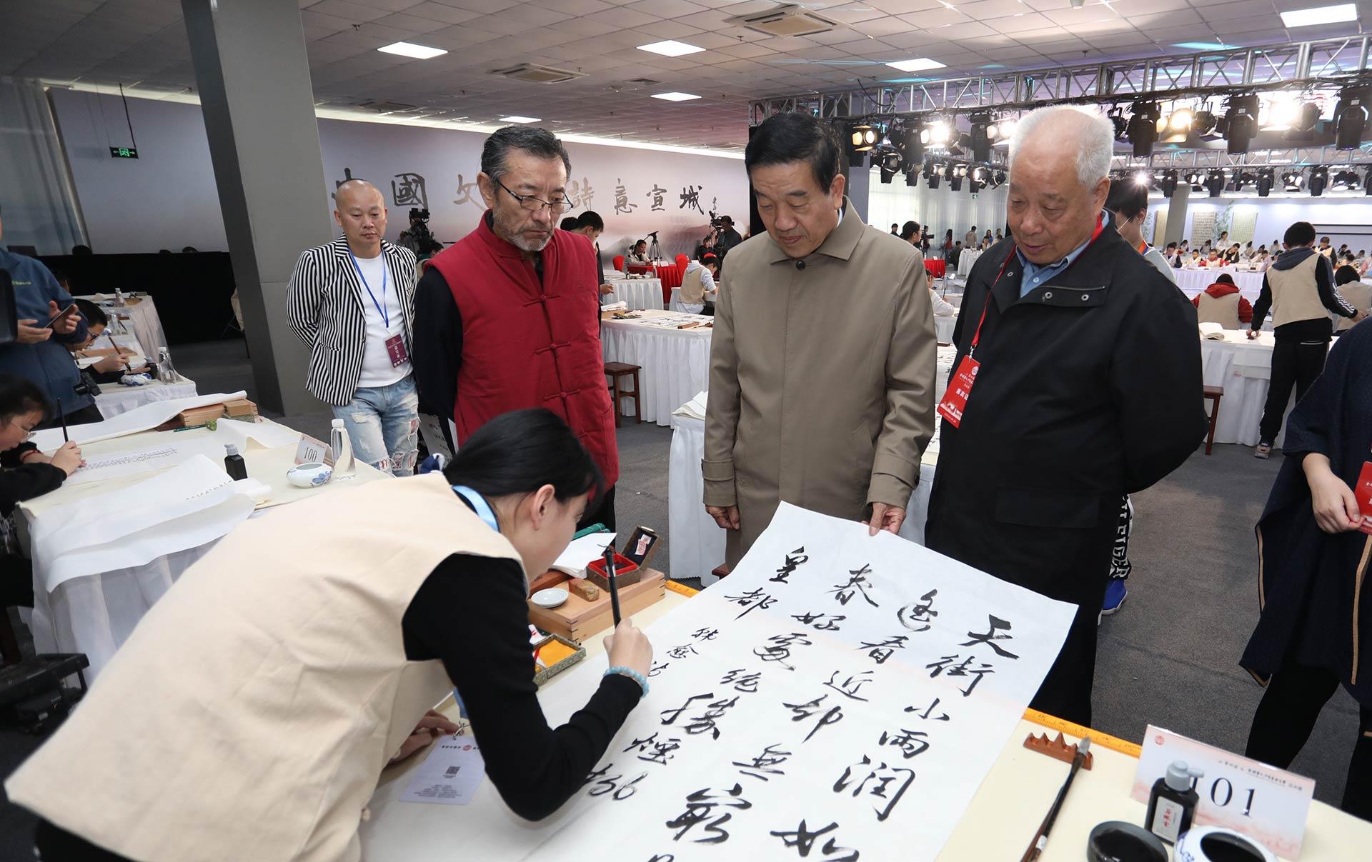 第四届全球华人少年书法大会总决赛精彩集锦
