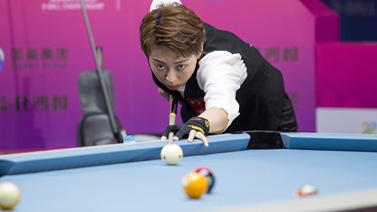 [图]世界女子9球锦标赛三亚开战 韩雨等名将参赛
