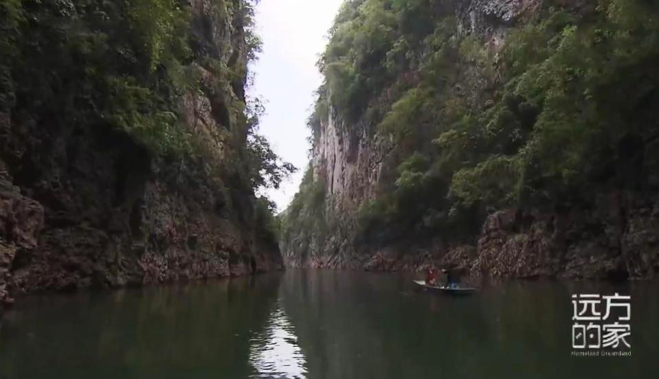 《远方的家》 20200421 大好河山 乌江——游走乌江画廊