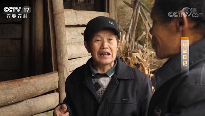 《攻坚日记》 20200422 四方石村的变迁(4)