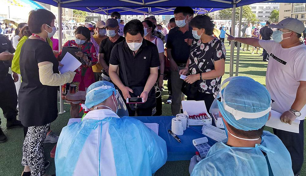 《今日关注》 20200617 应急响应升至二级 北京疫情防控迎大考