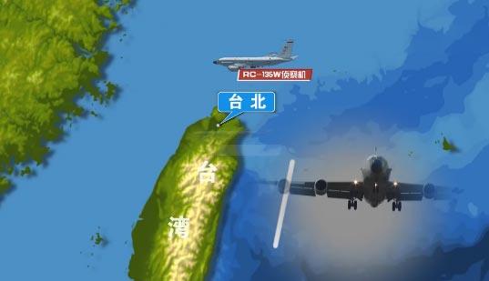 """《今日关注》 20201024 台湾上空美军机行踪成谜 美大选前还有多少""""十月惊奇""""?"""