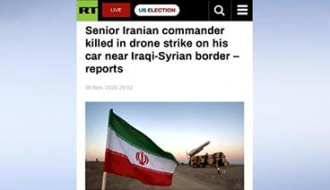 《今日关注》 20201201 伊朗否认又一高官遇袭 美航母战机奔中东欲动手?