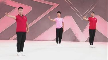 [健身动起来]20210316 广场舞《喜气洋洋》