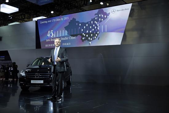 梅赛德斯-奔驰(中国)汽车销售有限公司执行副总裁郝博先生1