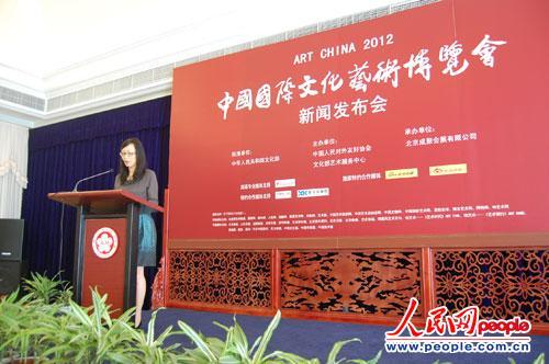 中国人民对外友好协会秘书长林怡致辞