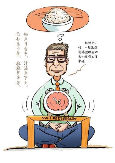 """今天是世界粮食日,2012年宣传主题为""""办好农村合作社,粮食安全添图片"""