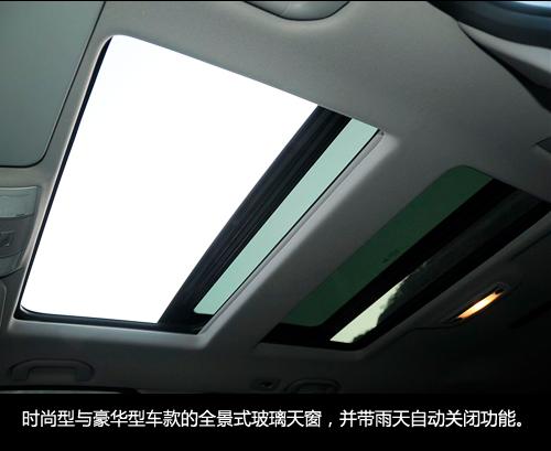 动感型够用/时尚型合适 北京奔驰新款GLK导购