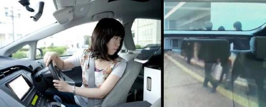 """日本研发""""透明""""汽车 有助减少倒车、拐弯危险"""