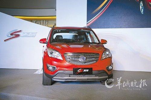 长安SUV CX35手动挡率先上市 售7.89万起