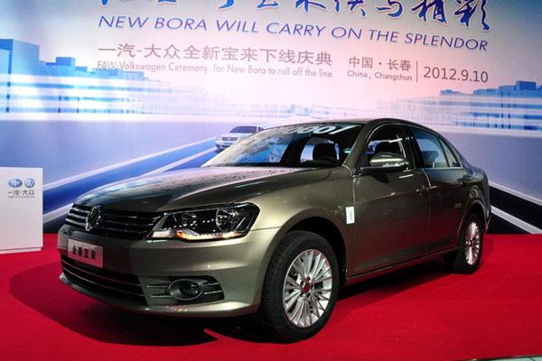 将年底上市销售 一汽-大众新宝来正式下线 卓众汽车网