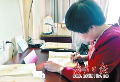 广东党代表坚持写日记:珍惜十八大每一天_中