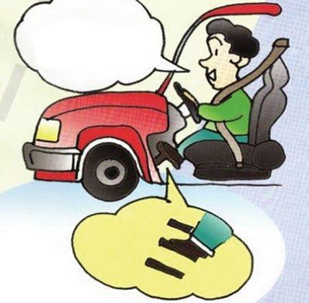 出发:检查车辆安全状况