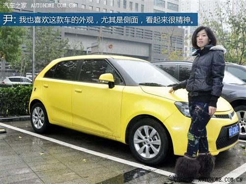 mg 上海汽车 mg3 2013款 1.5l 自动精英版