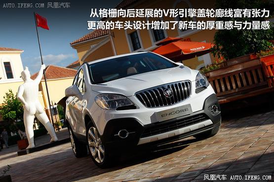 近期改款SUV推荐 造型/配置均有提升 (5)