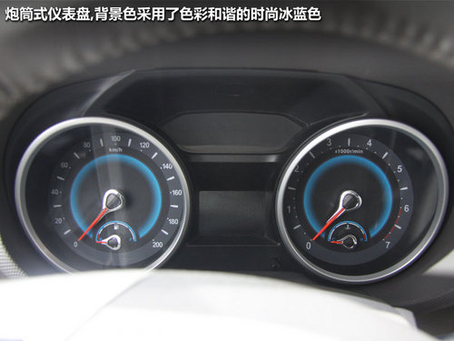 实拍详解:全新陆风X5广州车展实拍解析