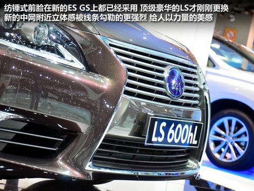 2012广州国际车展 雷克萨斯LS600h实拍