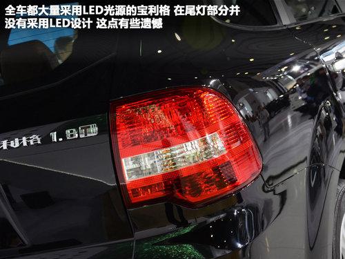 广州车展实拍华泰宝利格至尊版