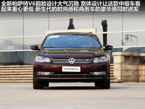 上海大众  新PASSAT 3.0 V6 DSG