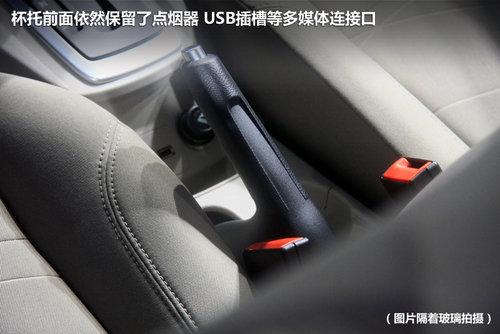 2012广州国际车展 新嘉年华实拍与解析