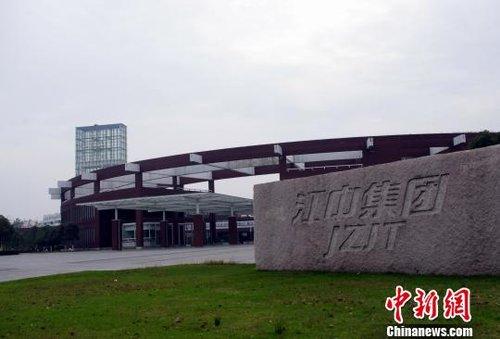 """江中集团天价保健品陷""""质疑门"""" 记者采访求证遭拒"""