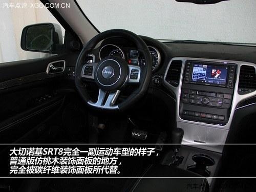 试驾Jeep大切诺基SRT8高清图片