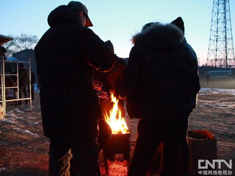 剧组人员烤火取暖