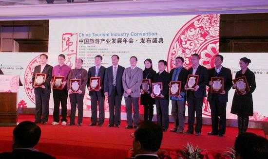 2012中国旅游风采人物