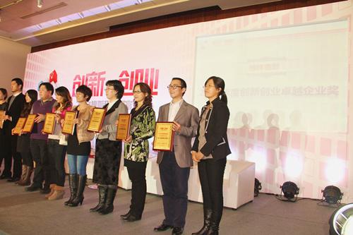 幸星动画发行与授权部总经理姜杨女士上台领奖