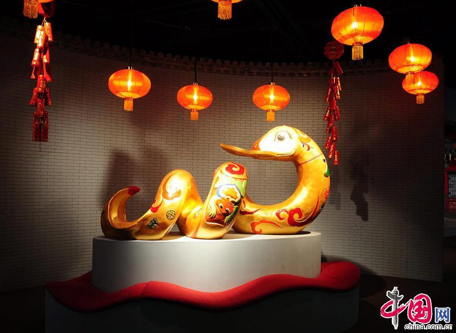 """""""金蛇舞春风""""首博讲""""蛇""""年(中国网图片库 六一摄影)"""
