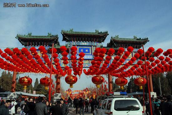 红红火火的地坛庙会