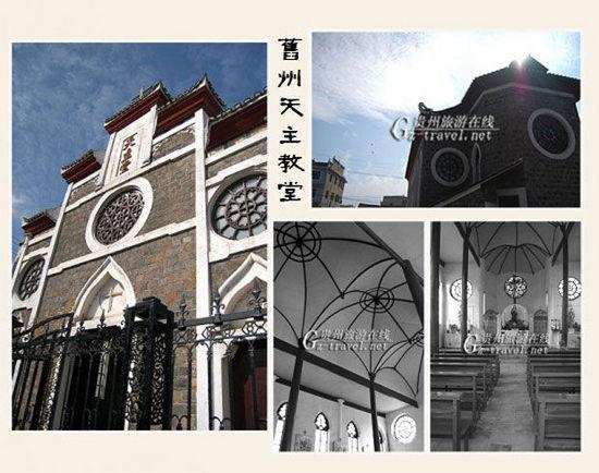 风情无限盘点贵州的中国之最