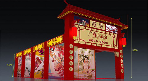 动漫企业文化展示、展销展位模拟图