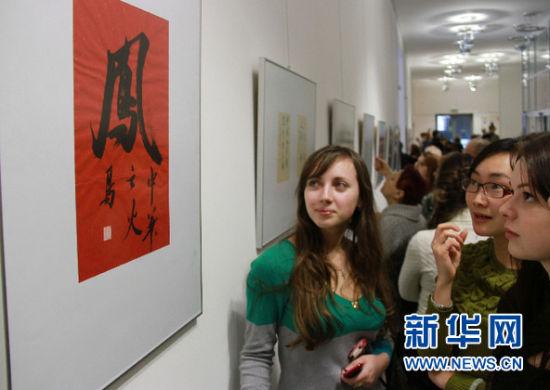 2月27日,观众在白俄罗斯国家美术博物馆欣赏中国书法作品。