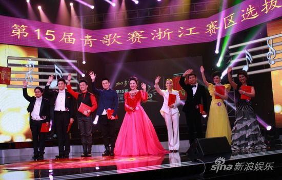 浙江赛区赴京参加的9位歌手