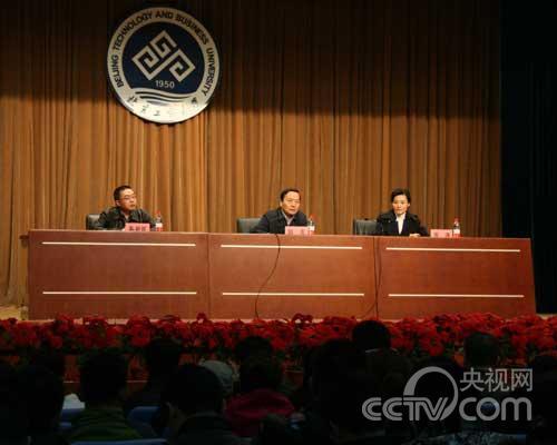 动员会嘉宾:秦新民、胡恩、周涛(从左到右)