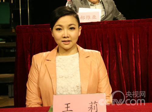 著名女高音歌唱家王莉