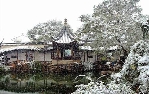 网师园雪景