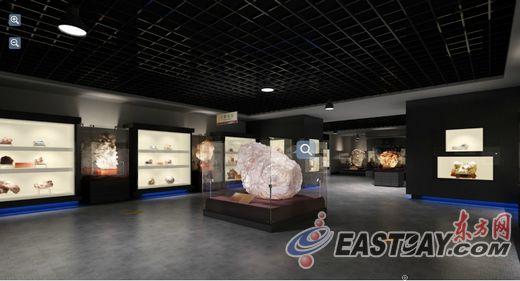 网络3D地质博物馆1:1真实比例还原馆藏真品