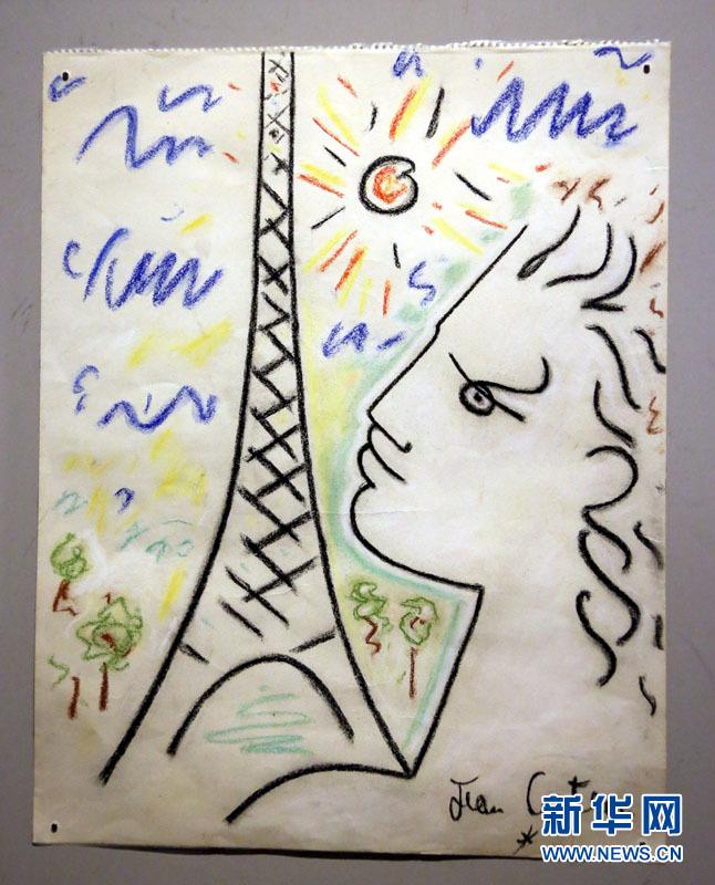 展出的法国艺术家尚•高克多1958年的粉彩画《巴黎铁塔旁》(5月4日摄)。