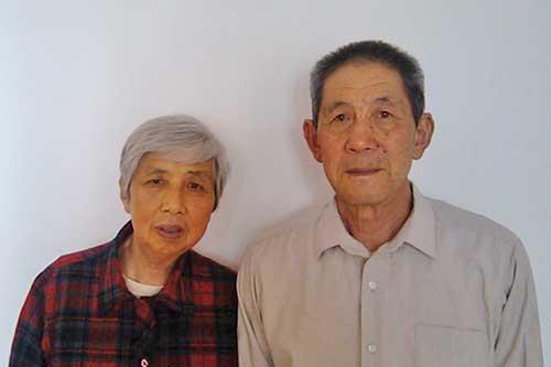 王华堂、张翠兰夫妇