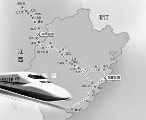 向莆铁路9月30日通车厦门到南昌动车仅需6.5