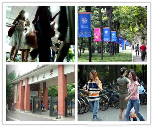 上海 复旦大学/复旦大学