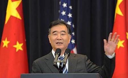 中国国家主席习近平的特别代表、国务院副总理汪洋参加第五轮中美战略与经济对话