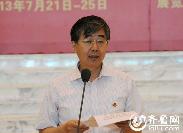 山东省委宣传部副部长、文化厅厅长徐向红在开幕仪式上讲话