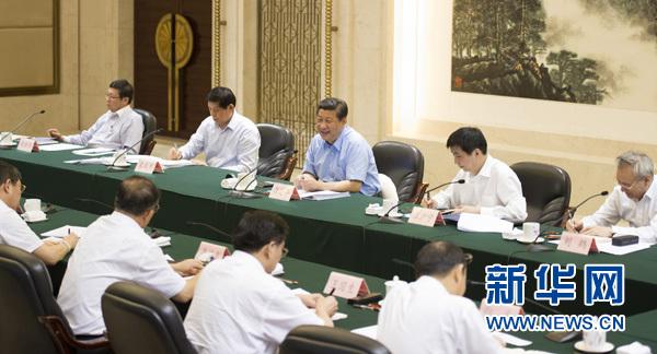 7月23日,中共中央总书记、国家主席、中央军委主席习近平在湖北省武汉市主持召开部分省市负责人座谈会,征求对全面深化改革的意见和建议并作了重要讲话。新华社记者 黄敬文 摄