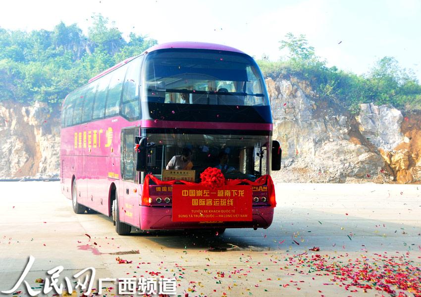 首班崇左至越南下龙国际道路运输线路发车