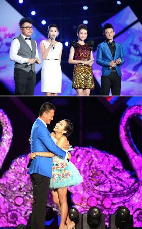 情定运河 梦圆北京——2013七夕歌会