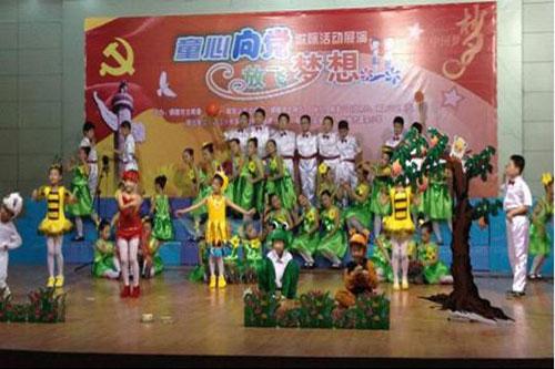 """铜陵市""""童心向党 放飞梦想""""歌咏活动现场"""